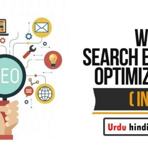 SEO-Search engine optimization Techniques | Search Engine Optimization Kya Hai? || What is seo ?